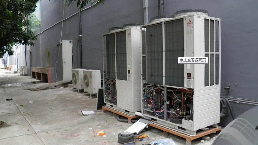 武汉中央空调维修安装