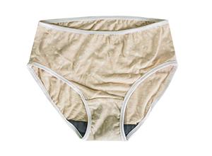 石墨烯抗菌内裤