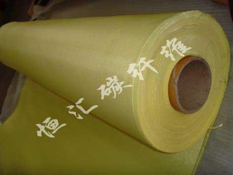恒汇黄色芳纶布