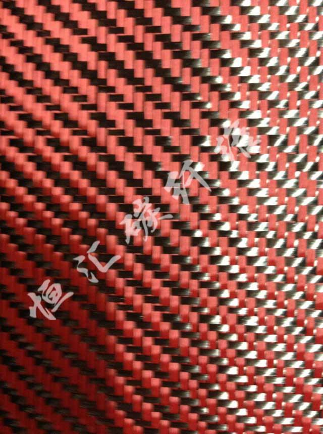 红色芳碳混编