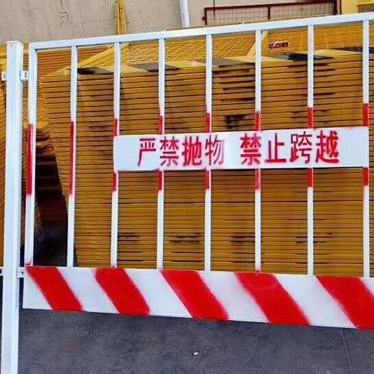 成都基坑护栏安装