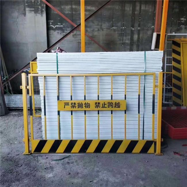 四川基坑护栏安装