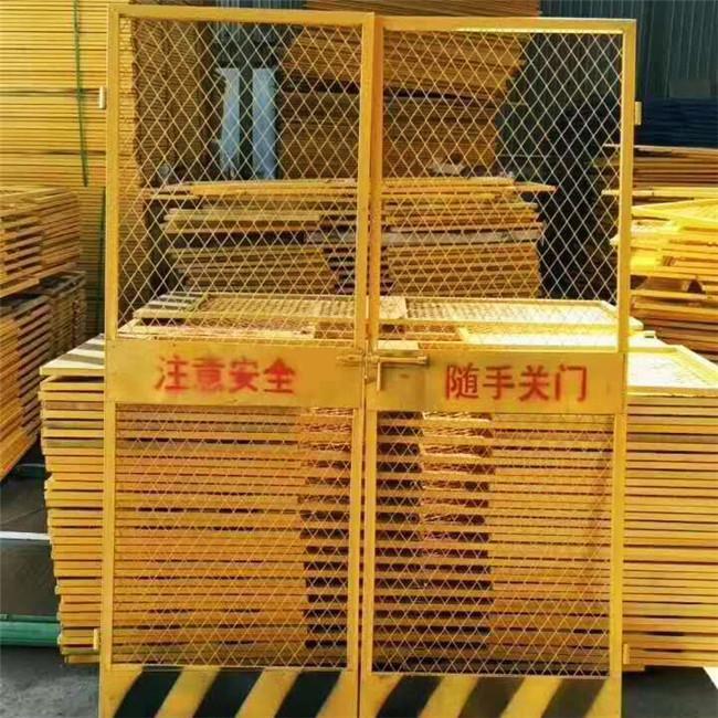 四川基坑护栏公司