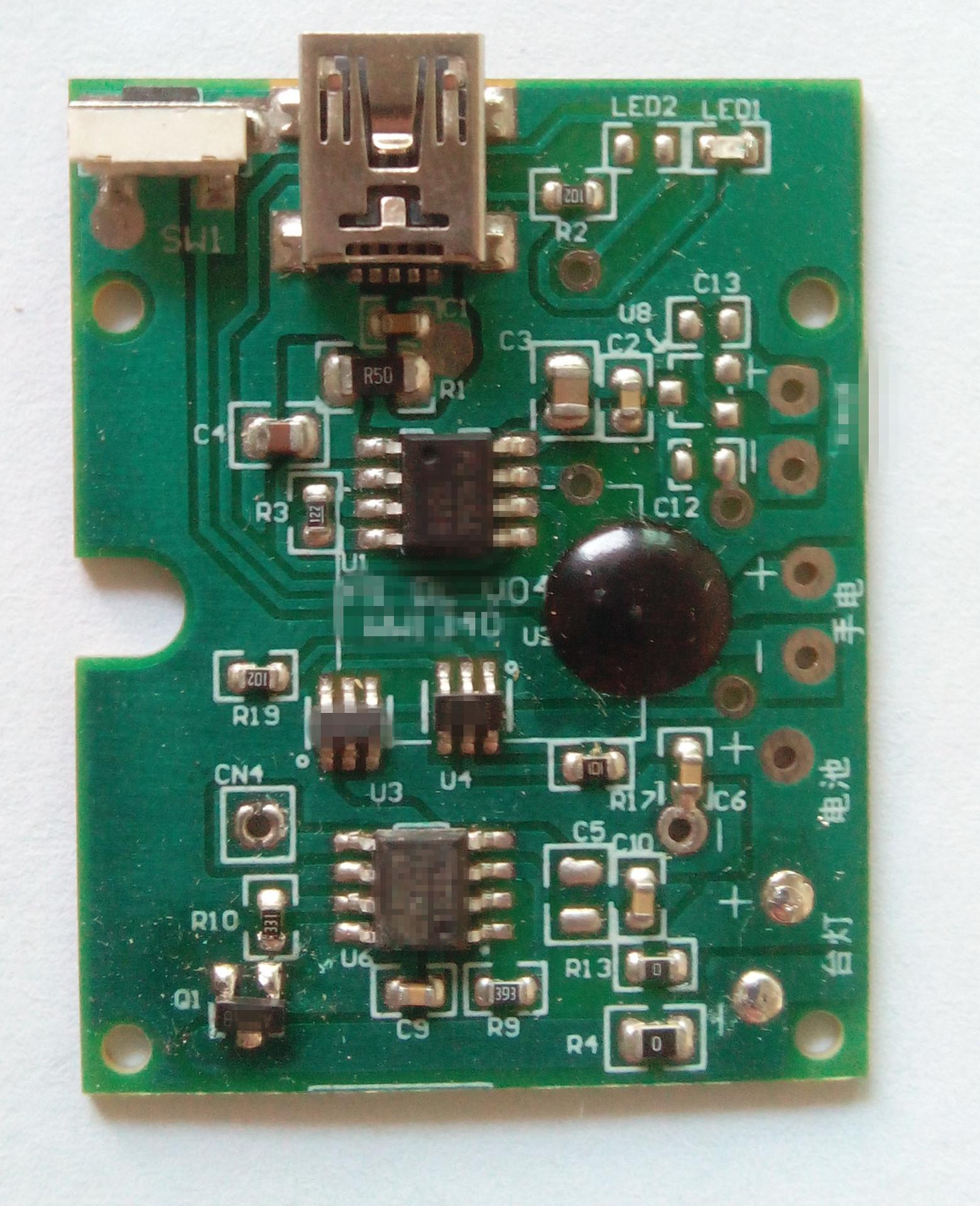 可充电触摸LED护眼台灯控制电路板
