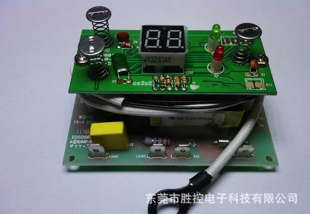 胜控电子触摸按键输入 数显智能温控板