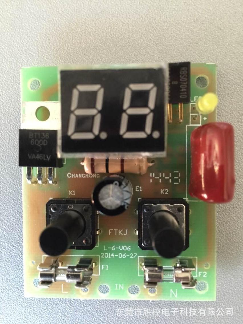电热炕加热板智能温控开关