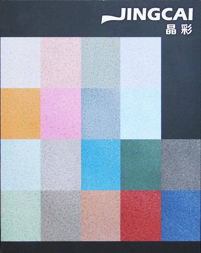 贵州PVC地板公司