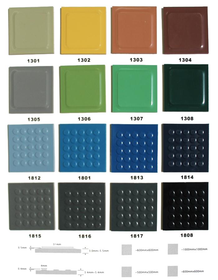 贵州橡胶地板公司