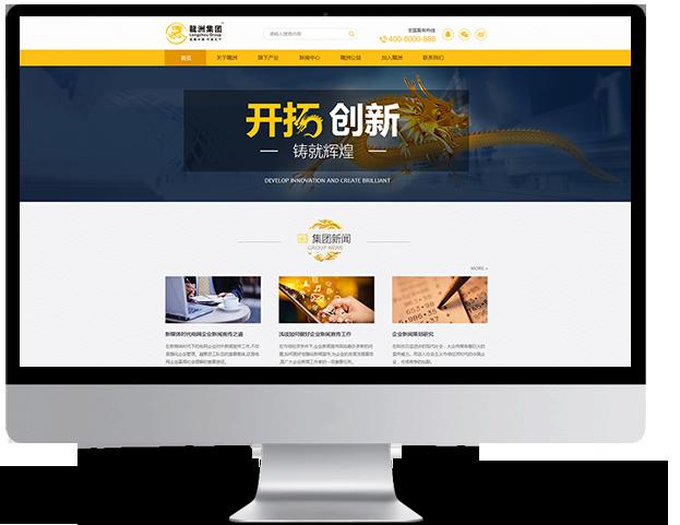 西安龙洲集团seo网站展示