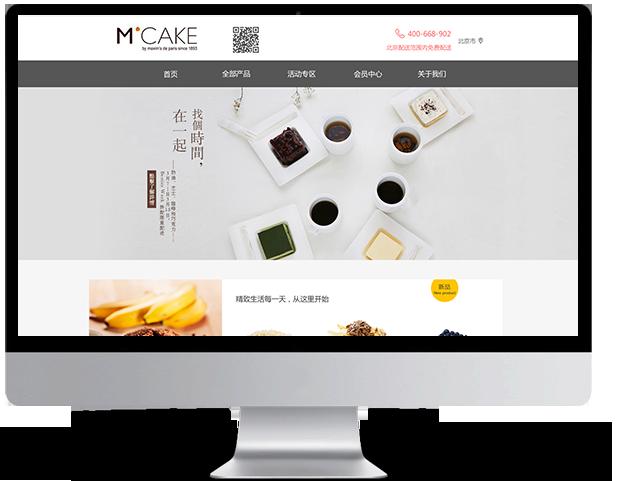 西安M蛋糕seo案例展示