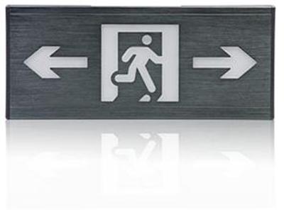 消防应急指示灯