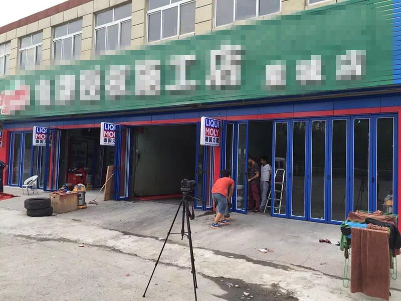武汉铝型材折叠门