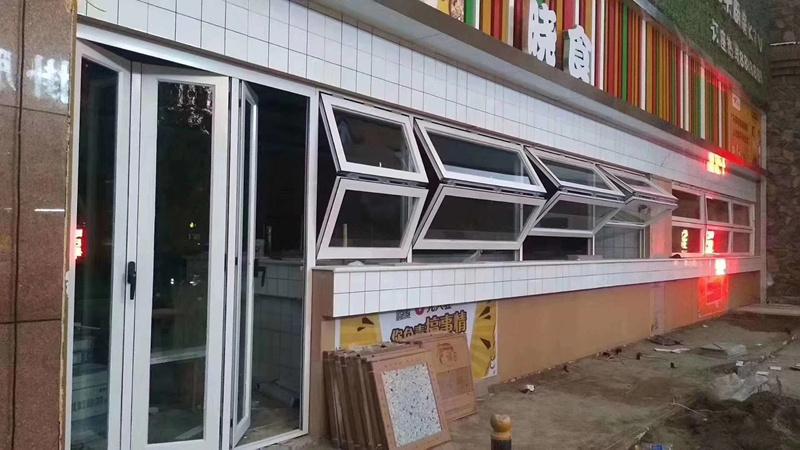 外卖上折窗