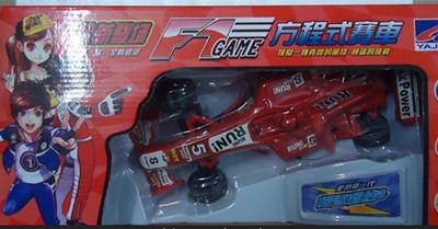 武汉玩具吸塑包装
