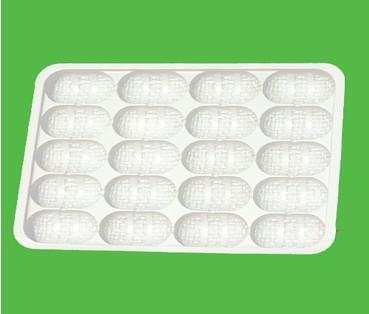 【新闻】告诉大家武汉吸塑托盘包装的优点 怎么遵循武汉医药产品吸塑包装设计原则