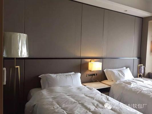 武汉国博洲际国际酒店