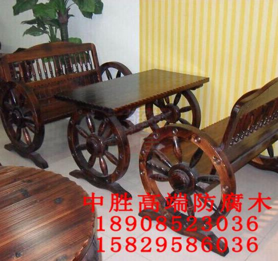 遵义碳化木桌椅设计