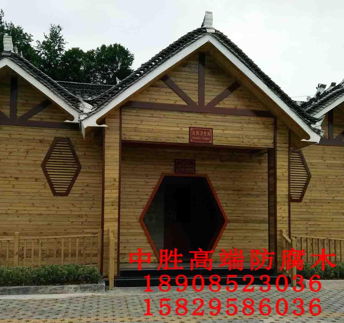 贵州木屋定制