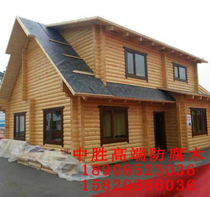 贵州防腐木别墅