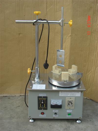 自动旋转式油墨搅拌机