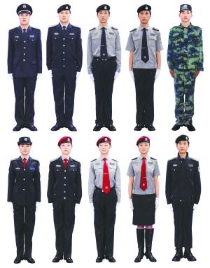 贵州安保服务