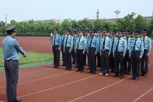贵州保安培训