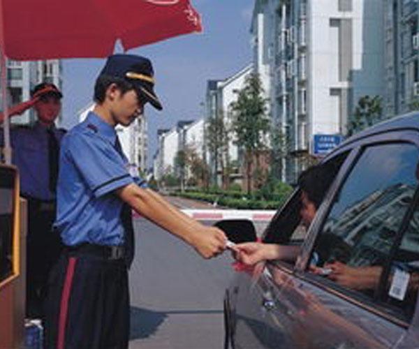 贵阳保安服务
