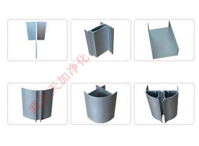 银白门料、窗料、外圆、槽铝、T字铝、内圆