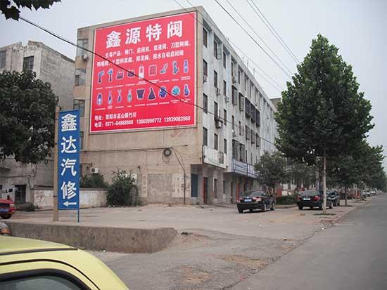 墙体广告牌租赁图片