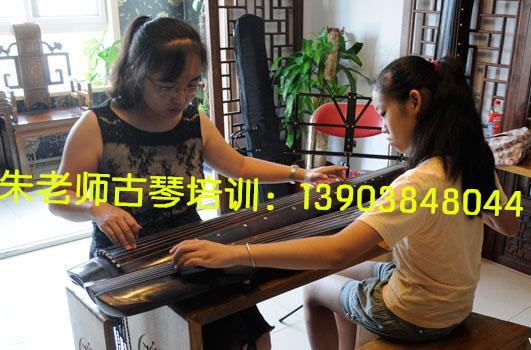 郑州学古琴