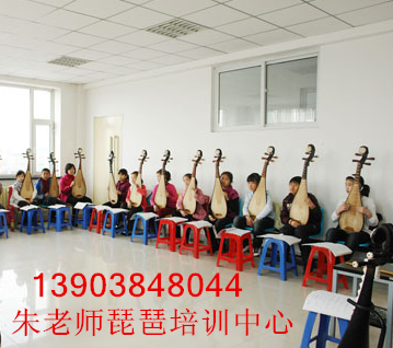 郑州学琵琶