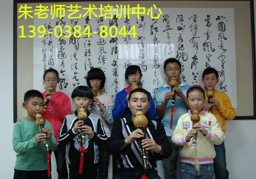 郑州葫芦丝培训