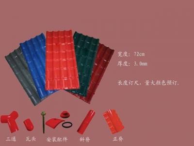重庆四川树脂瓦