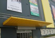 四川铝塑板专用雨棚