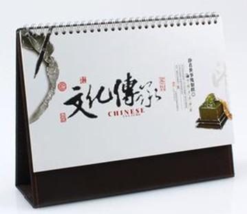 重庆台历设计