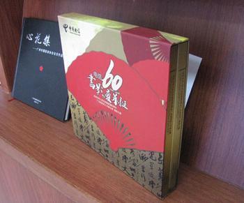 重庆印刷精装书