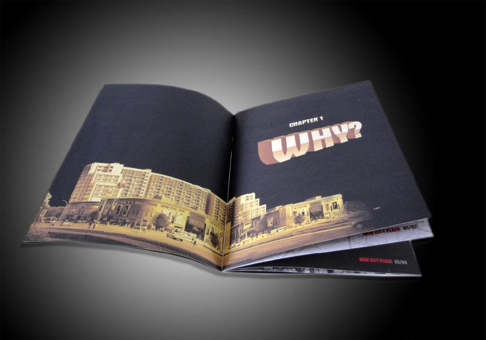 重庆印刷宣传册