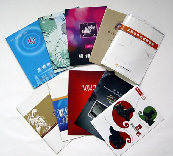重庆宣传册彩印