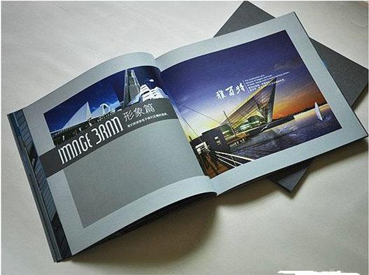 重庆画册印刷