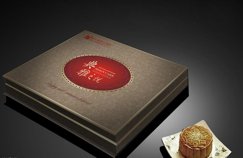 重庆印刷包装