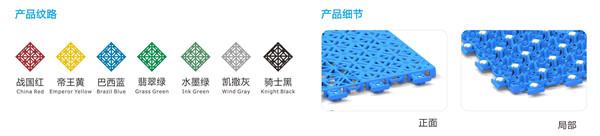 成都复合型悬浮拼装地板厂家