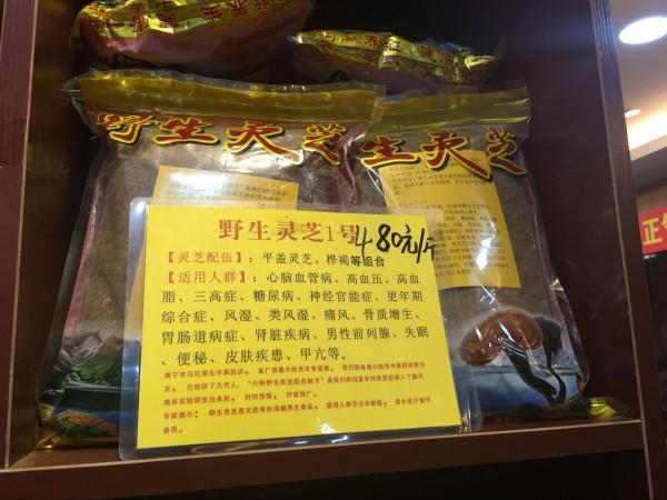 广西灵芝孢子粉批发