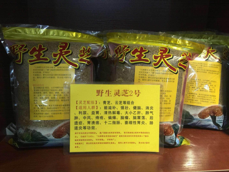 广西灵芝粉专卖店