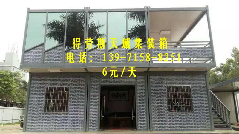 汉阳汉口集装箱活动房屋