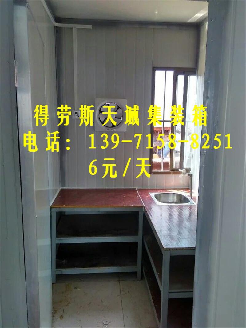 汉阳住人集装箱