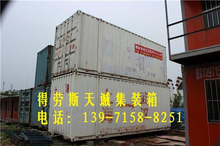 武汉钢结构活动房