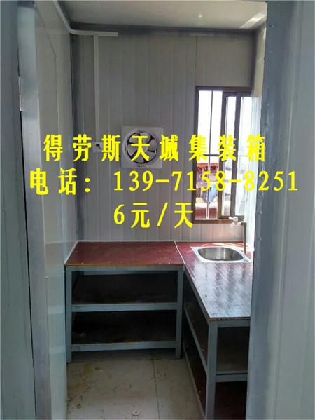 汉阳集装箱房屋价格