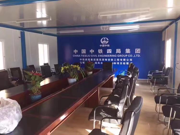 武昌集装箱式活动板房