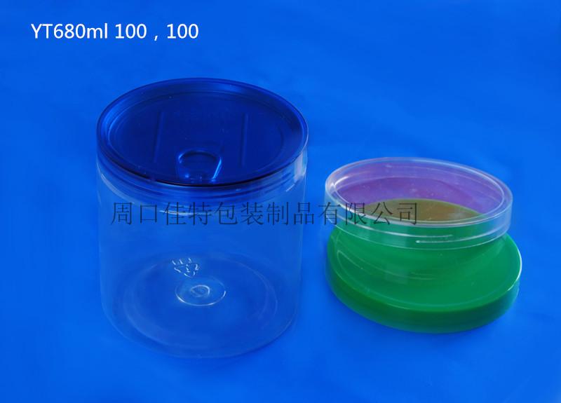 塑料易拉罐公司