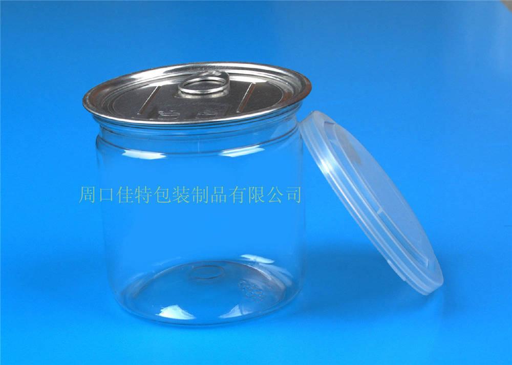 塑料易拉罐厂家